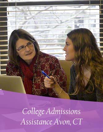 college admission essay help in Avon CT